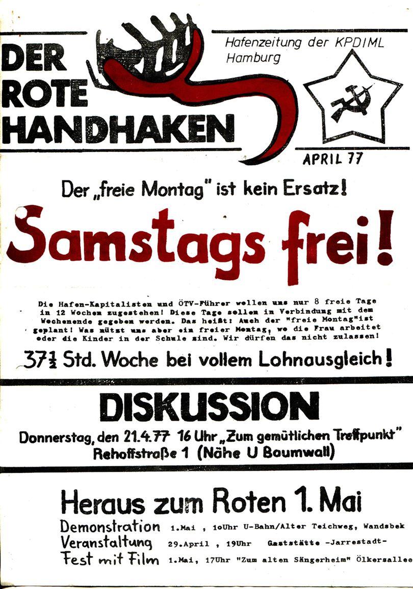Hamburg_Hafen_Handhaken210
