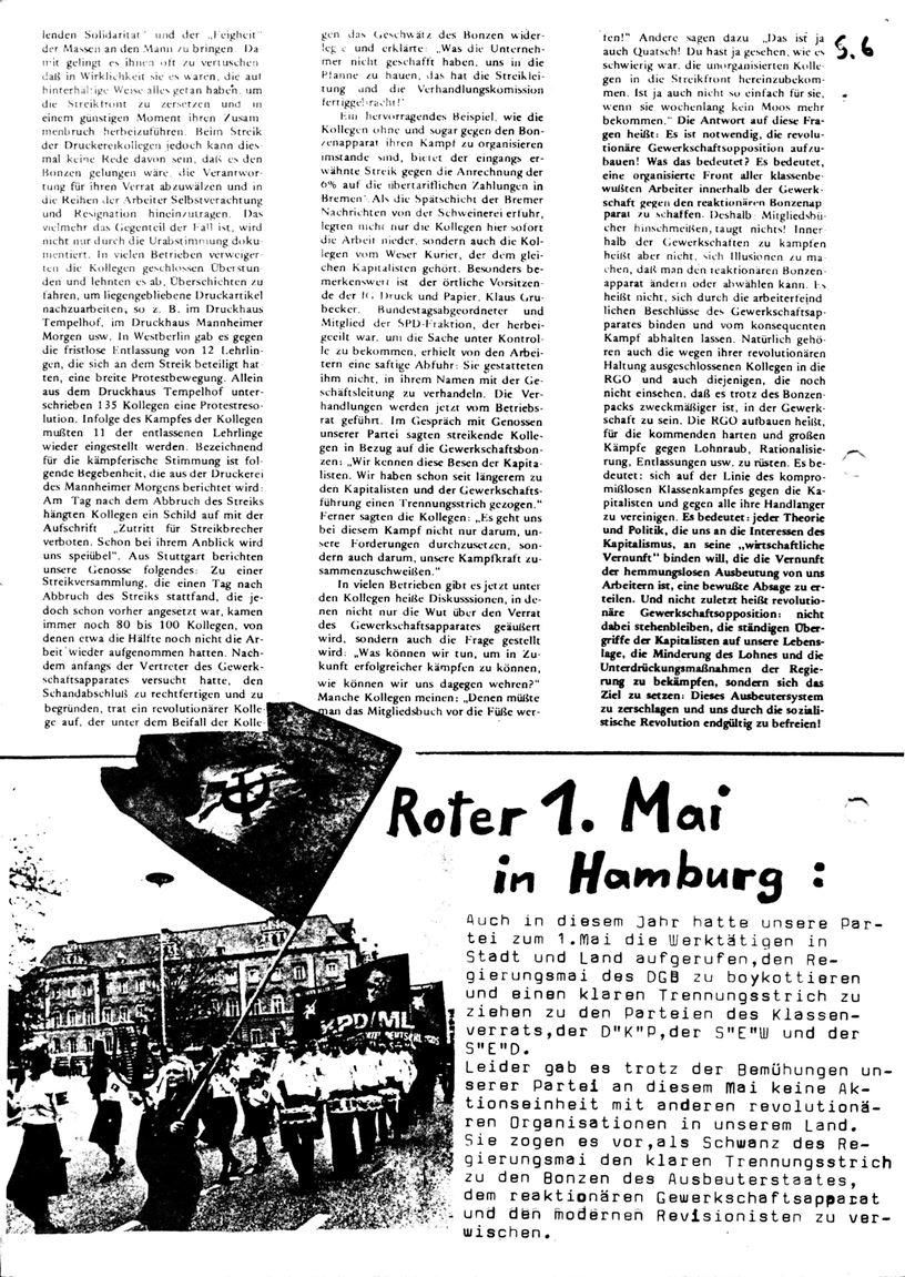Hamburg_Hafen_Handhaken229