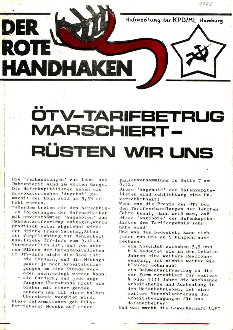Hamburg_Hafen_Handhaken242