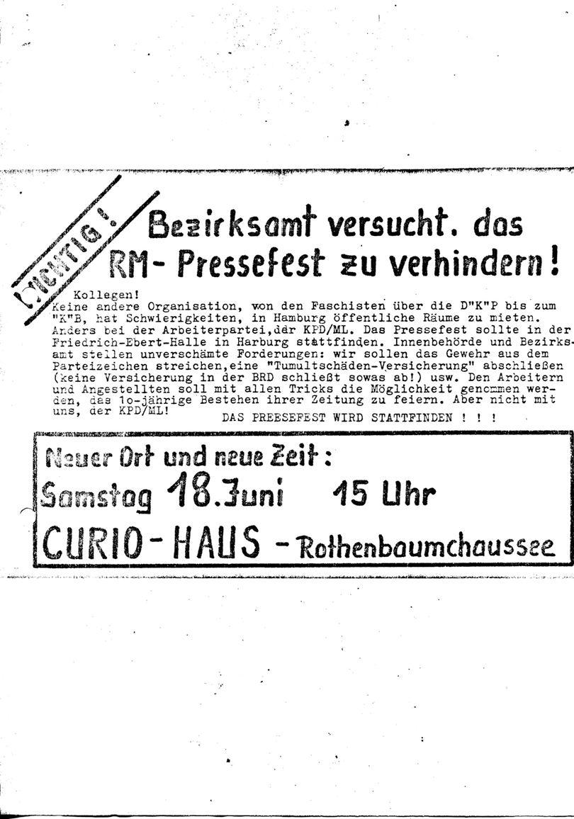 Hamburg_Hafen_Handhaken268