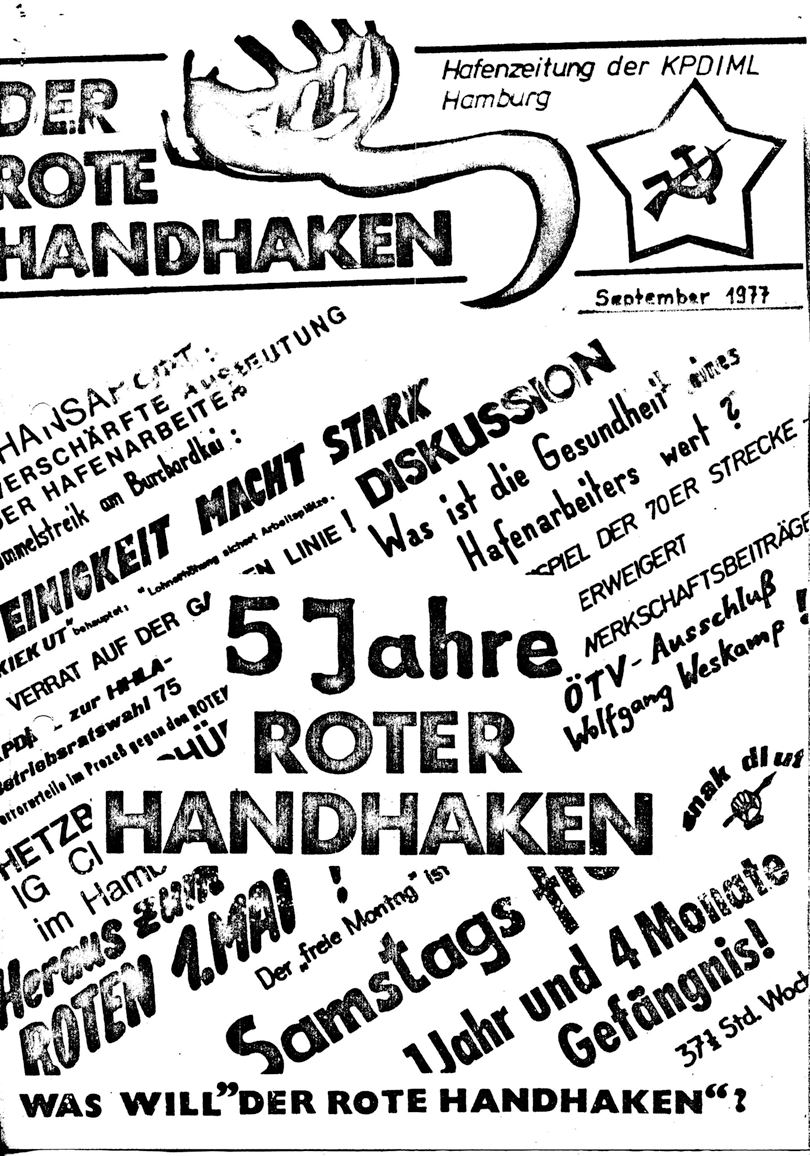 Hamburg_Hafen_Handhaken273