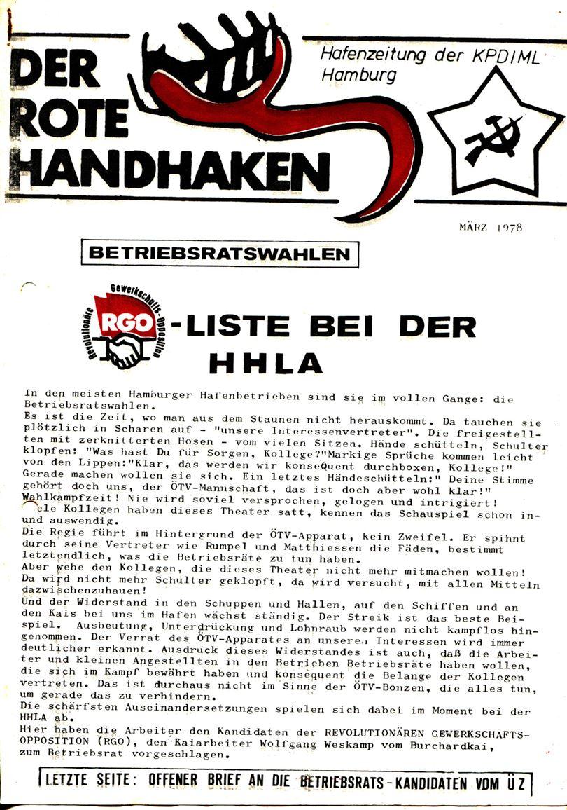Hamburg_Hafen_Handhaken305