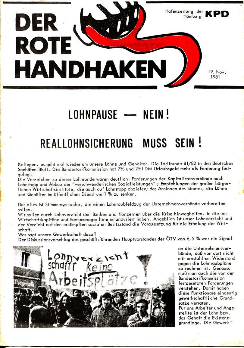 Hamburg_Hafen_Handhaken351