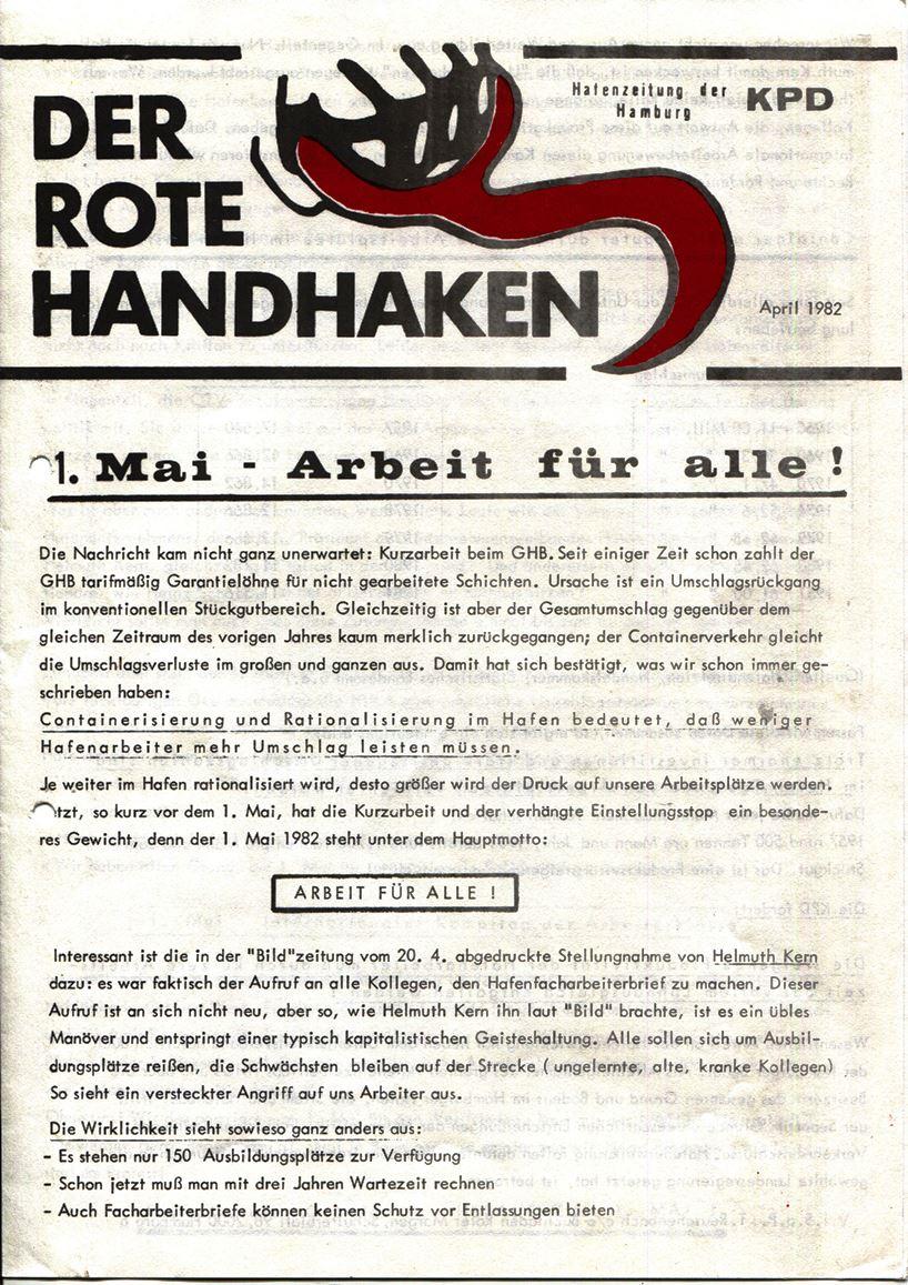 Hamburg_Hafen_Handhaken361
