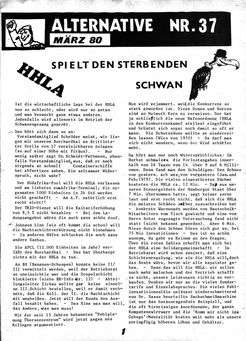 Hamburg_HHLA098