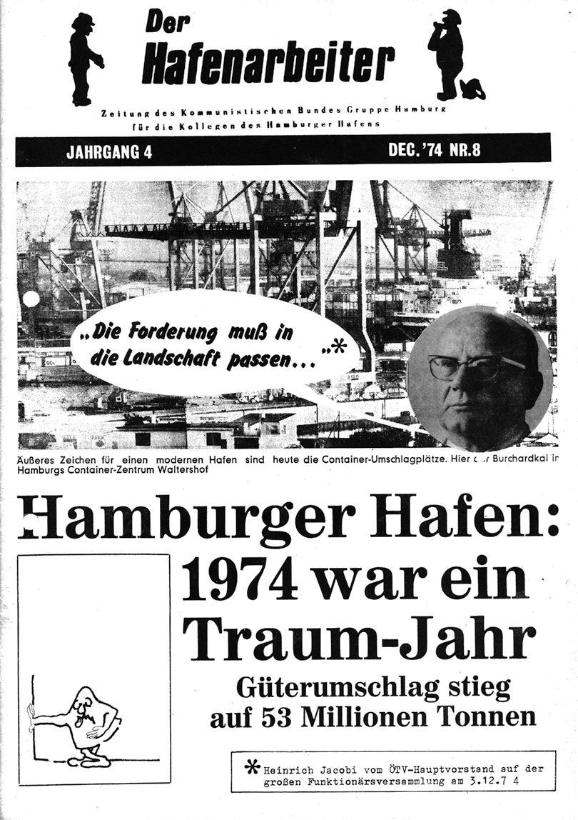 Hamburg_Hafen373