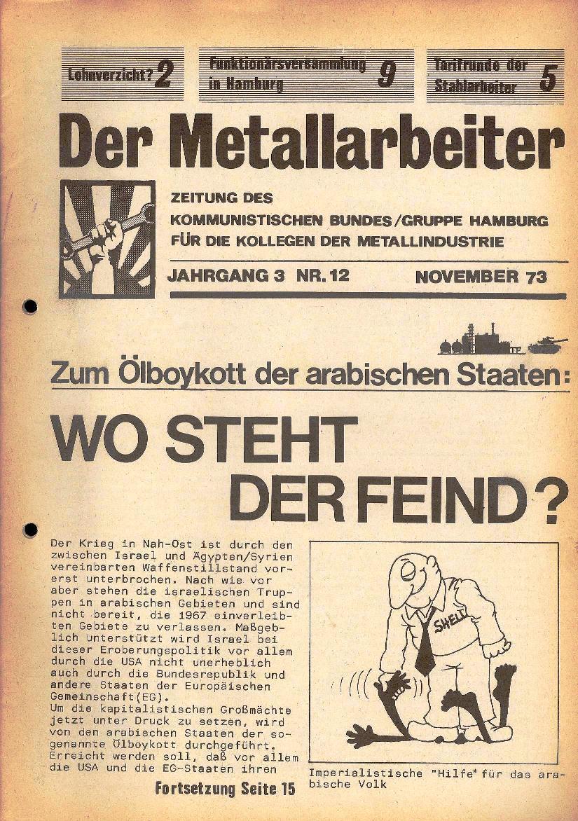 Metallarbeiter_Hamburg294