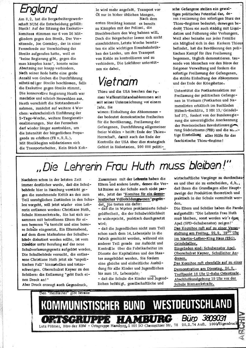 Hamburg_Philips022