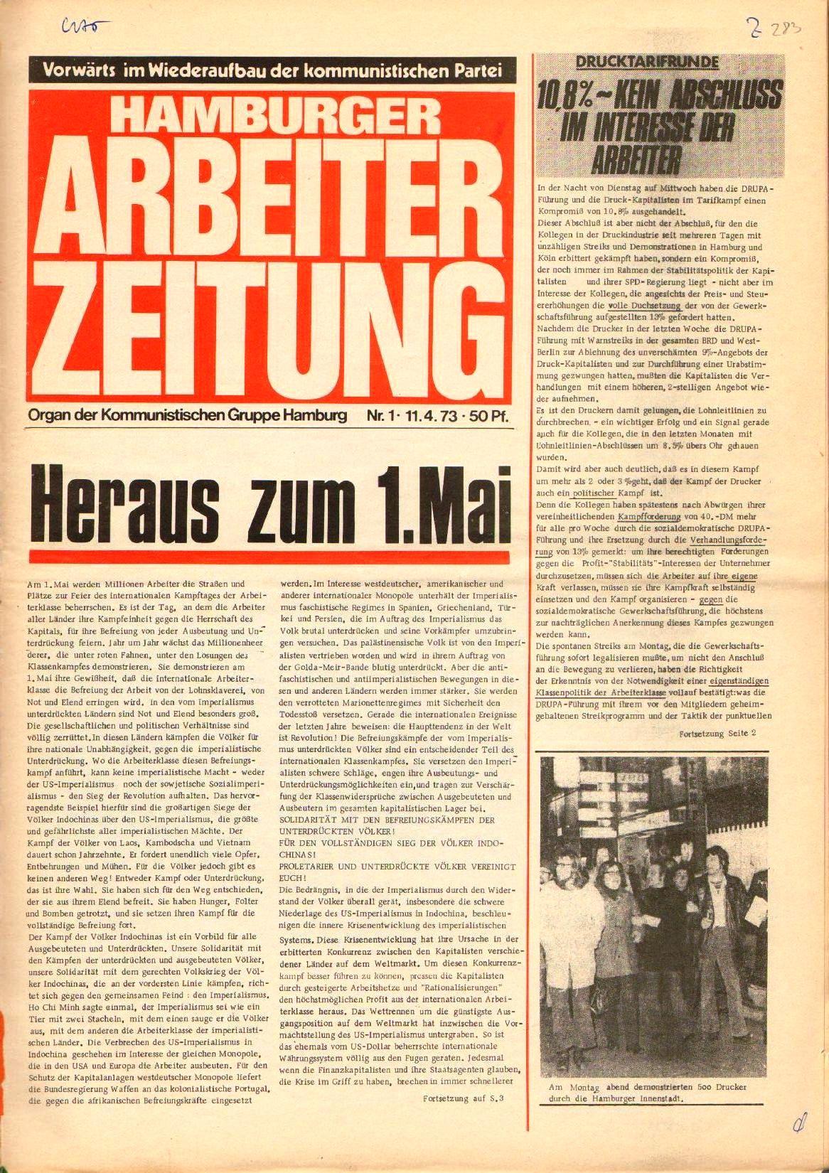 Hamburger_Arbeiterzeitung001