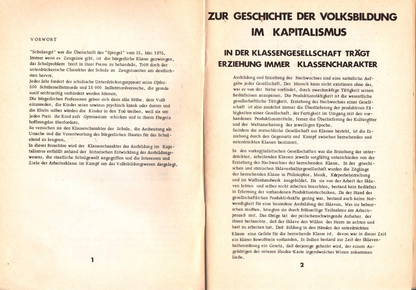 Hamburg_KBW_1976_Das_Schulwesen_seit_1945_03