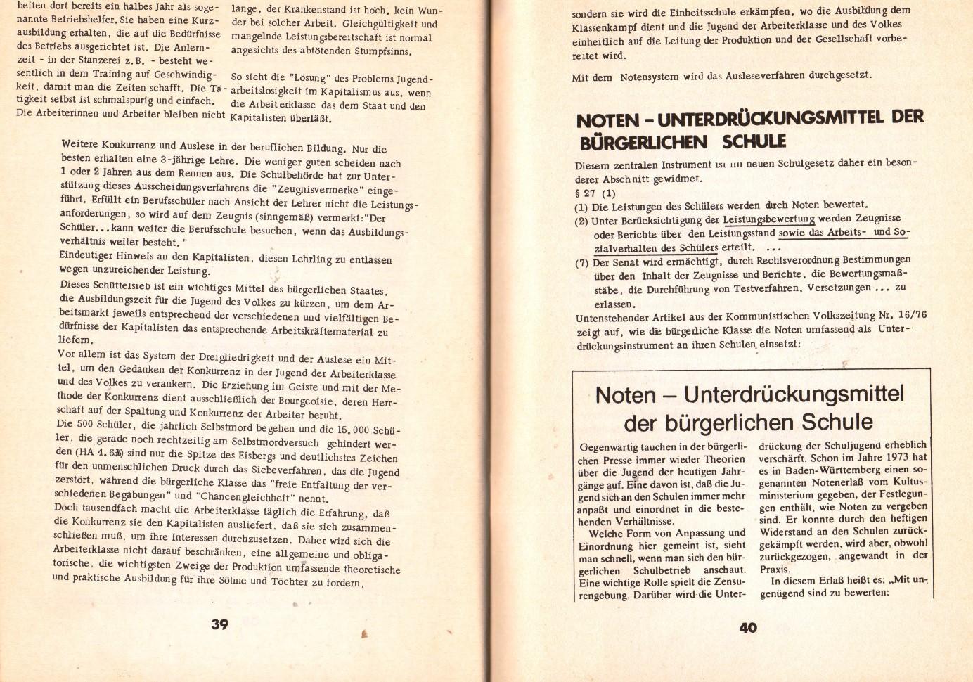 Hamburg_KBW_1976_Das_Schulwesen_seit_1945_22