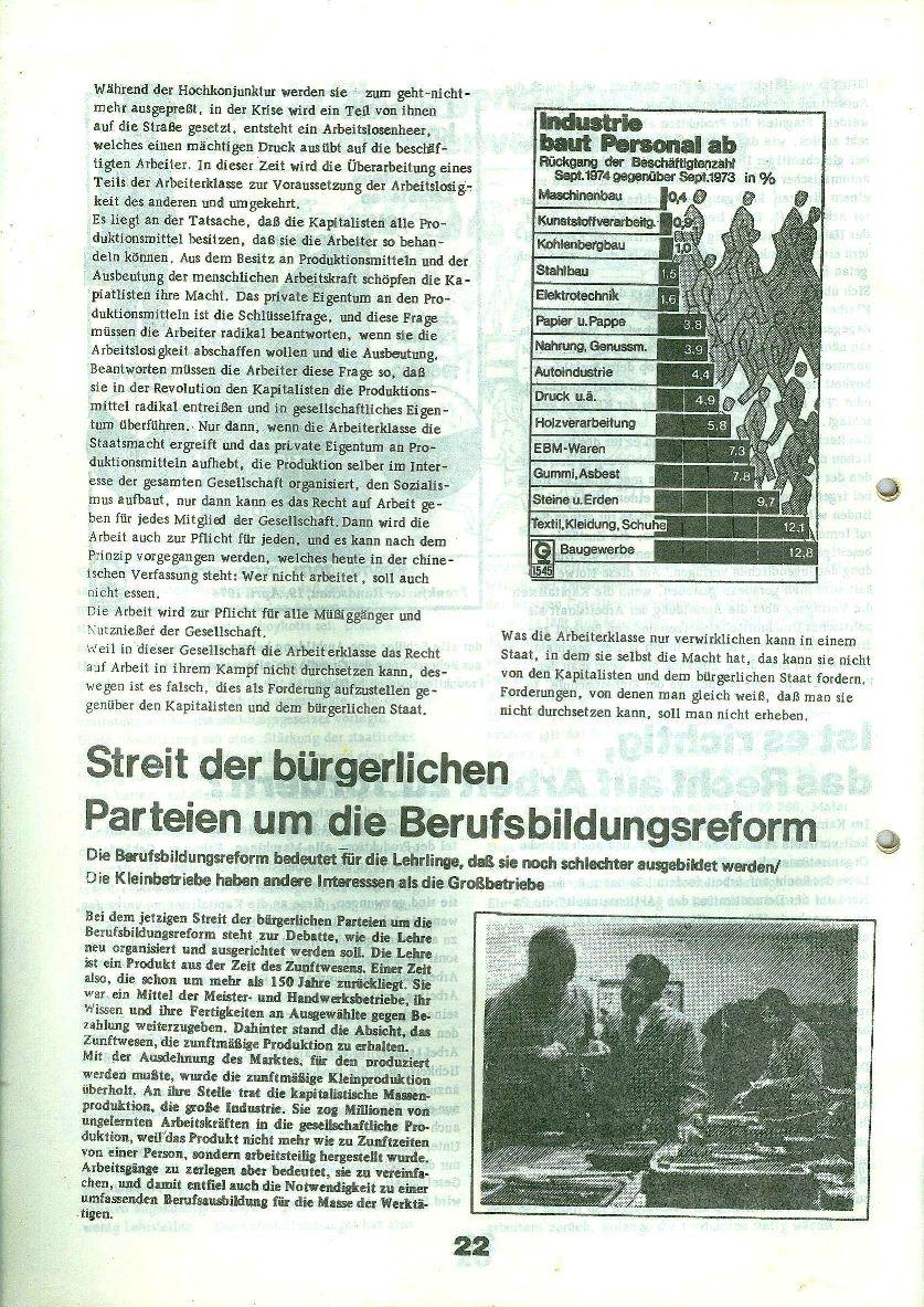 Hamburg_KBW451