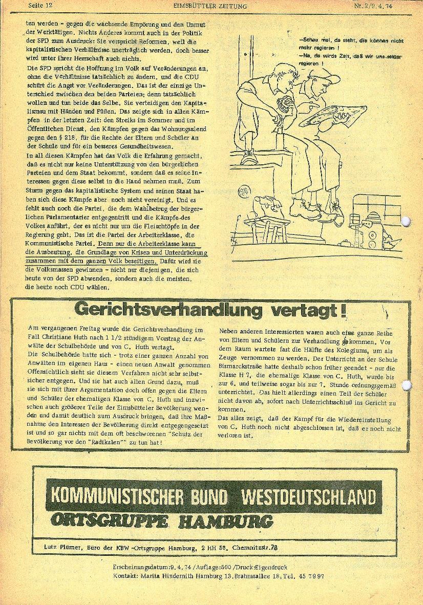 Hamburg_KBW634