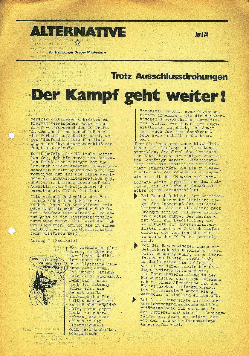Hamburg_Druck123