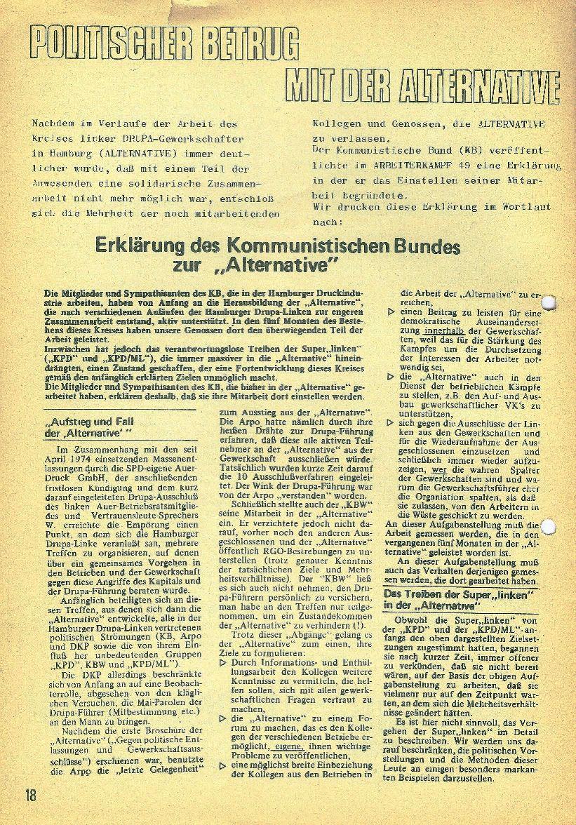 Hamburg_Druck159