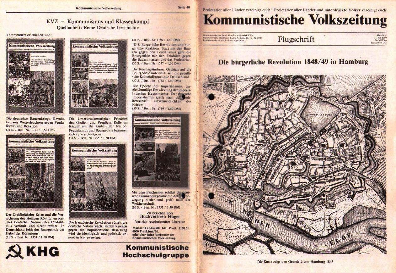 Hamburg_KHG081