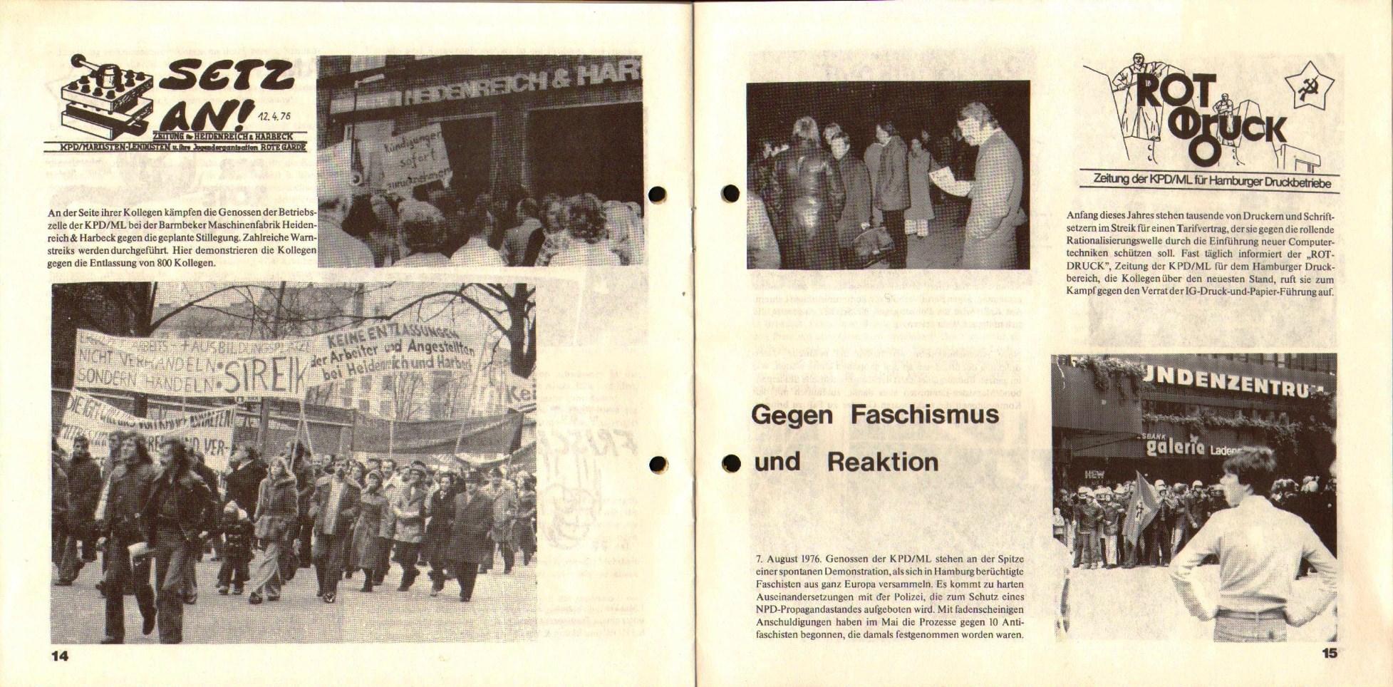 Hamburg_KPDML009
