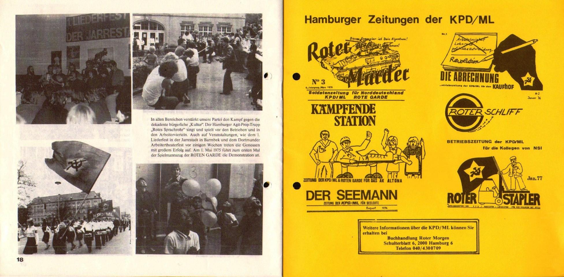 Hamburg_KPDML011
