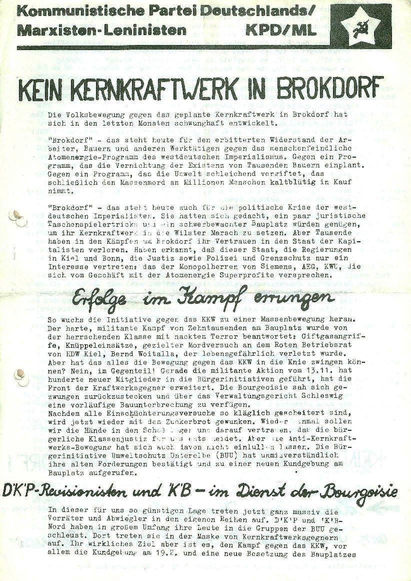 Hamburg_KPDML_213