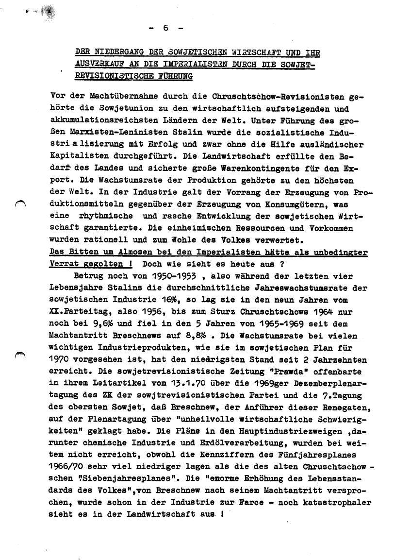 Hamburg_KSBML_1970_Moskauer_Vertrag_07