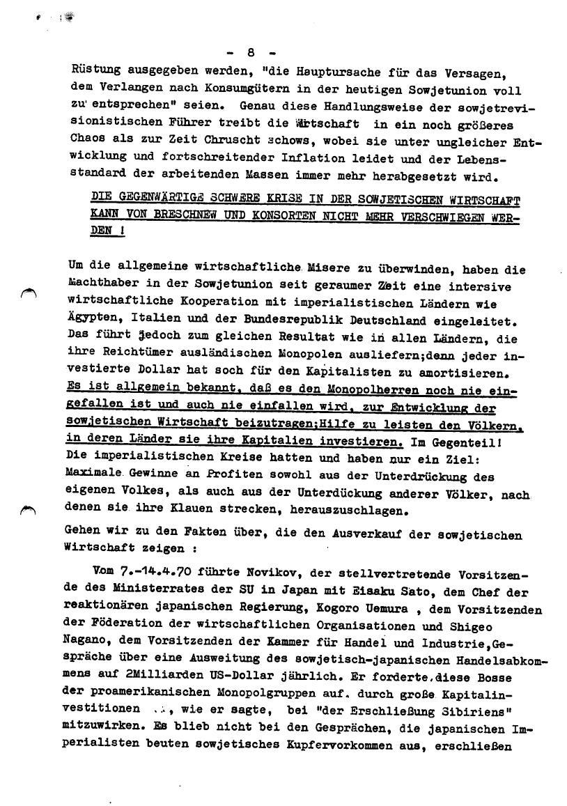 Hamburg_KSBML_1970_Moskauer_Vertrag_09