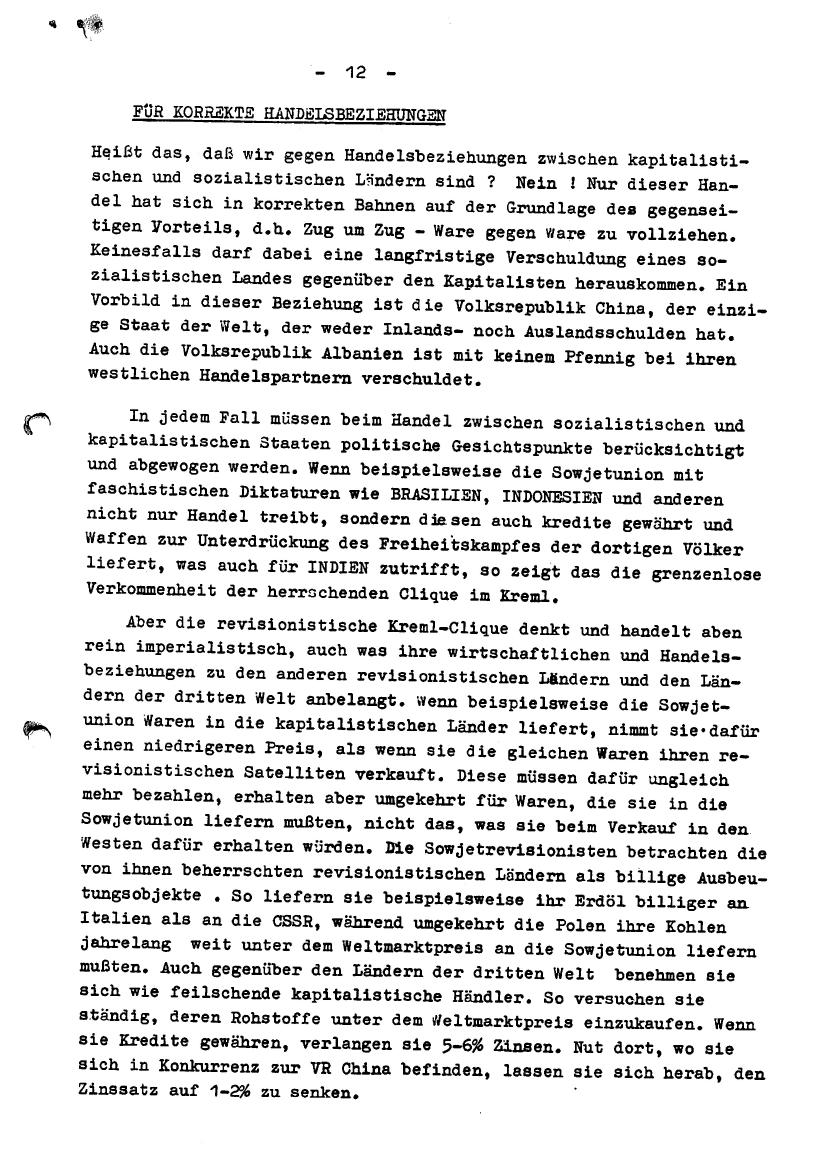 Hamburg_KSBML_1970_Moskauer_Vertrag_13