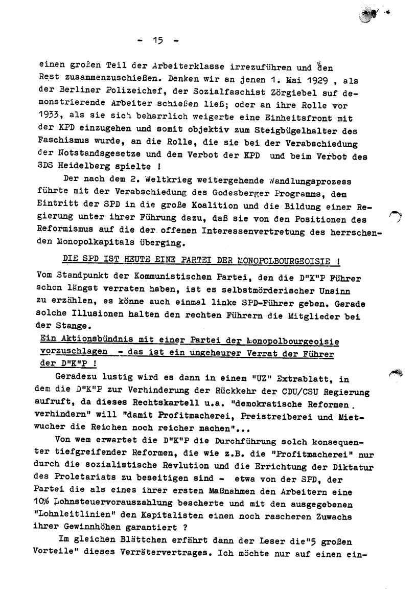 Hamburg_KSBML_1970_Moskauer_Vertrag_16