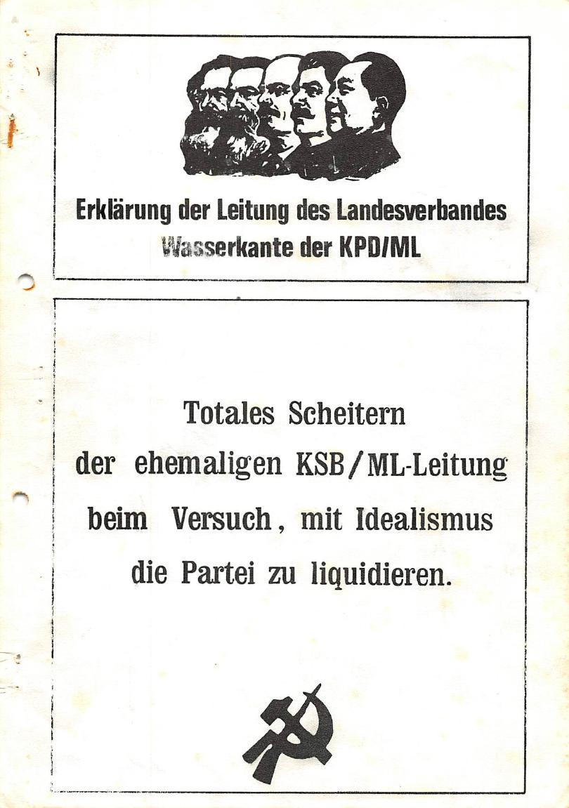 Hamburg_KSBML_005
