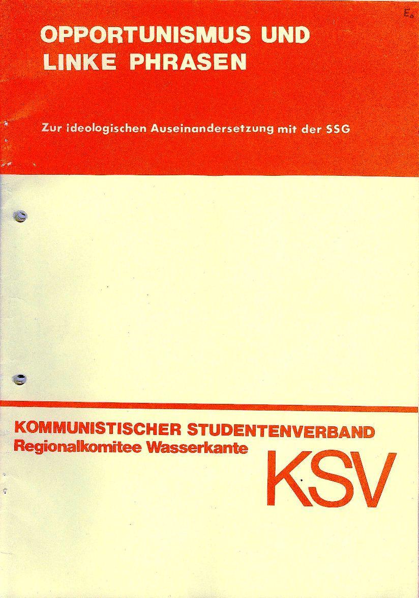 Hamburg_KSV_003