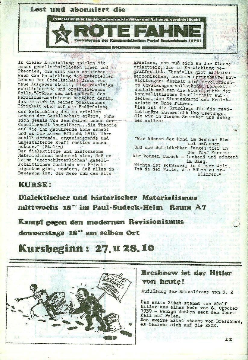 Hamburg_KSV_363