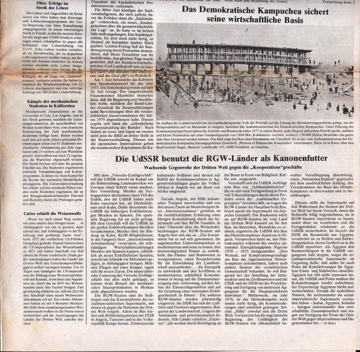 Hamburg_KVZ_1978_25_02