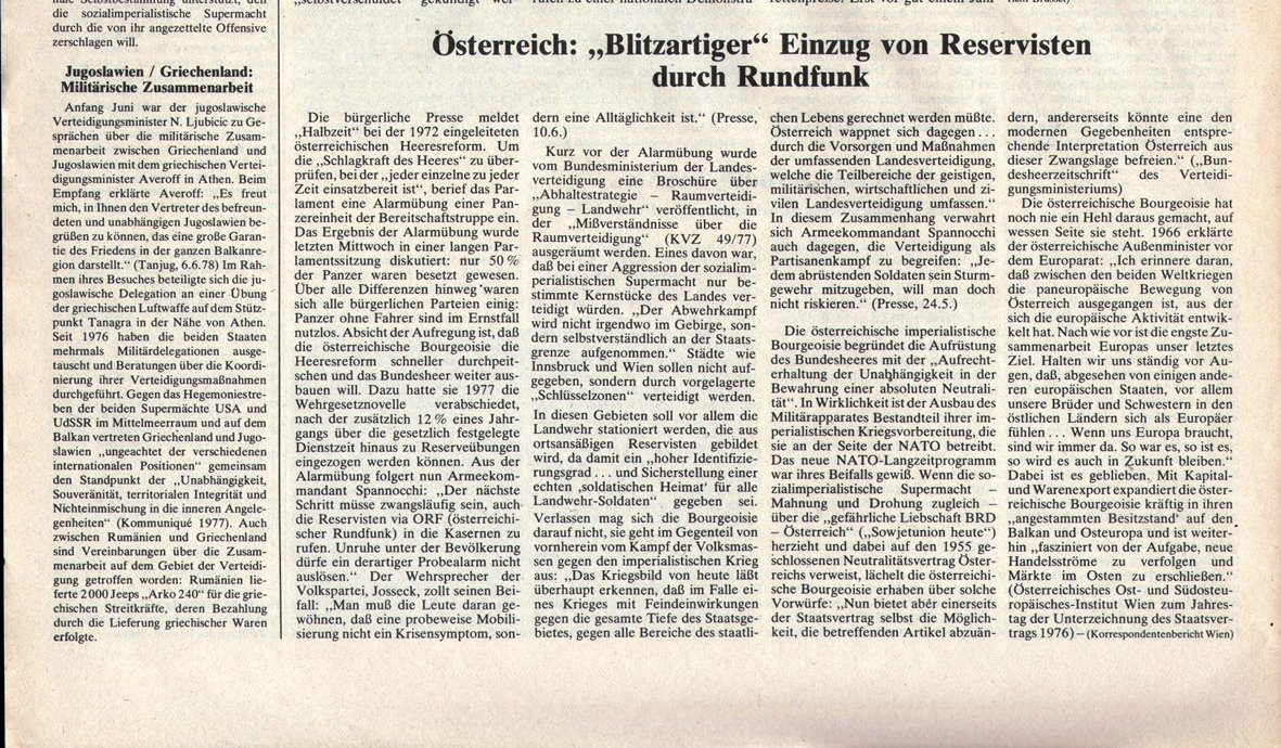 Hamburg_KVZ_1978_25_24