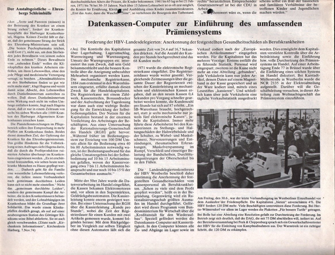 Hamburg_KVZ_1978_27_12