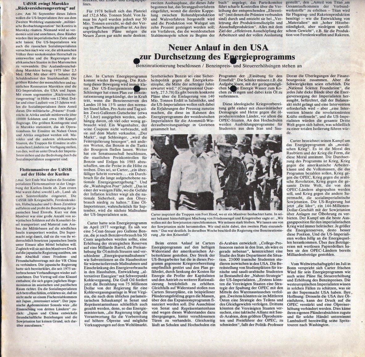 Hamburg_KVZ_1978_27_24