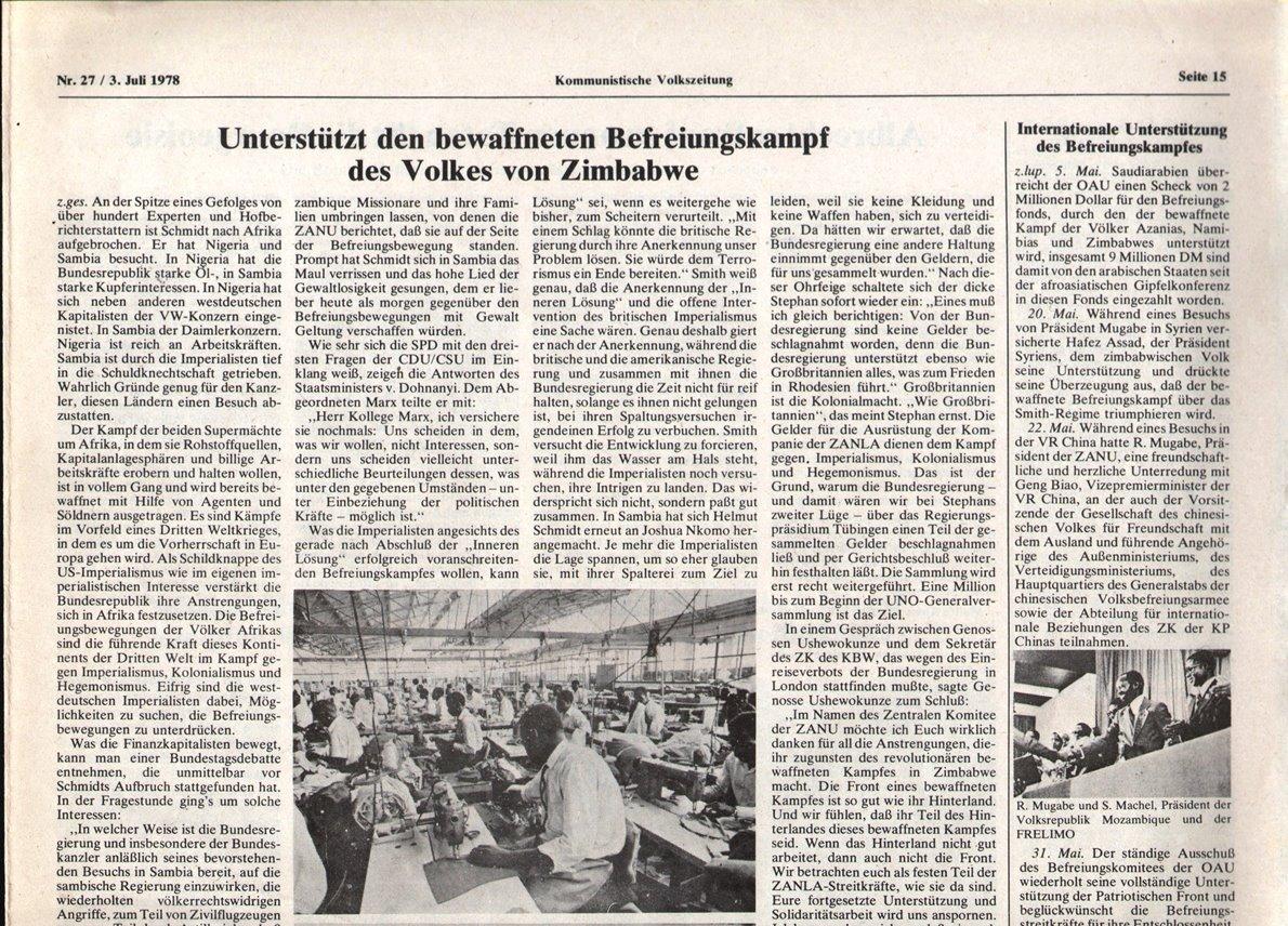 Hamburg_KVZ_1978_27_29