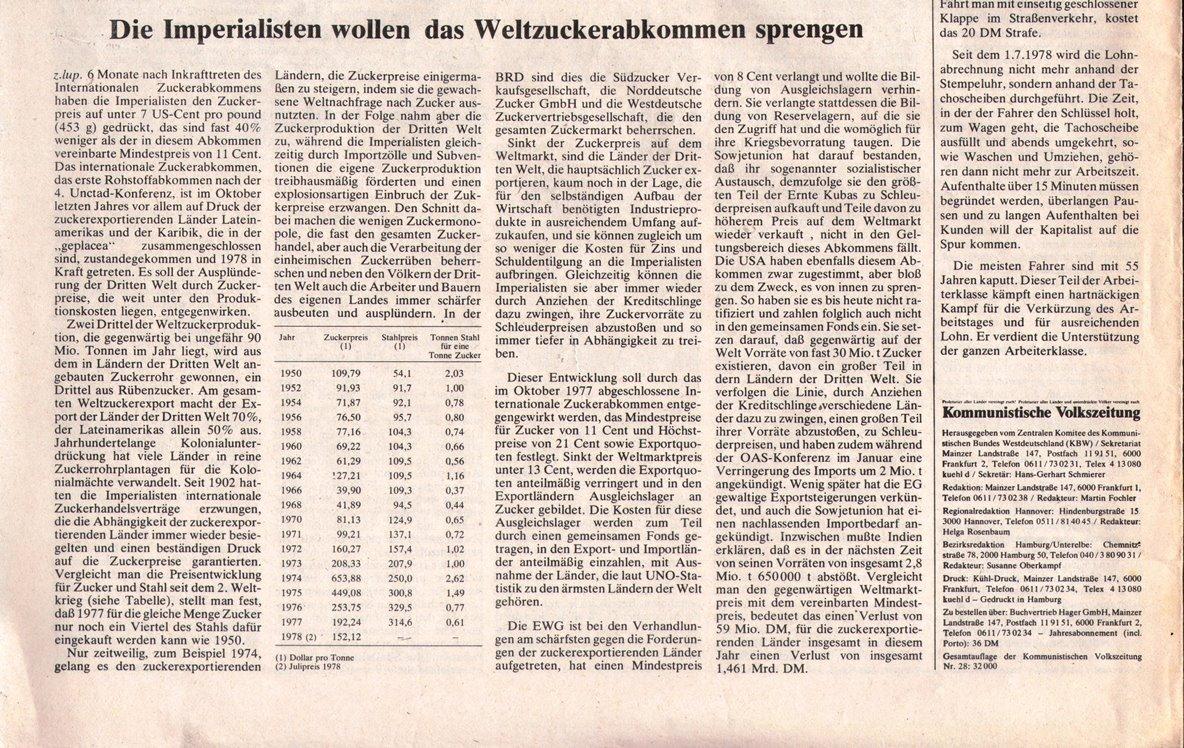 Hamburg_KVZ_1978_28_04