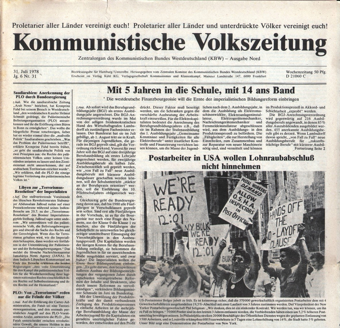Hamburg_KVZ_1978_31_01
