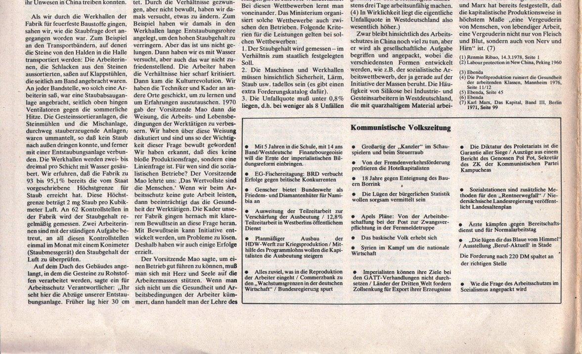 Hamburg_KVZ_1978_31_40