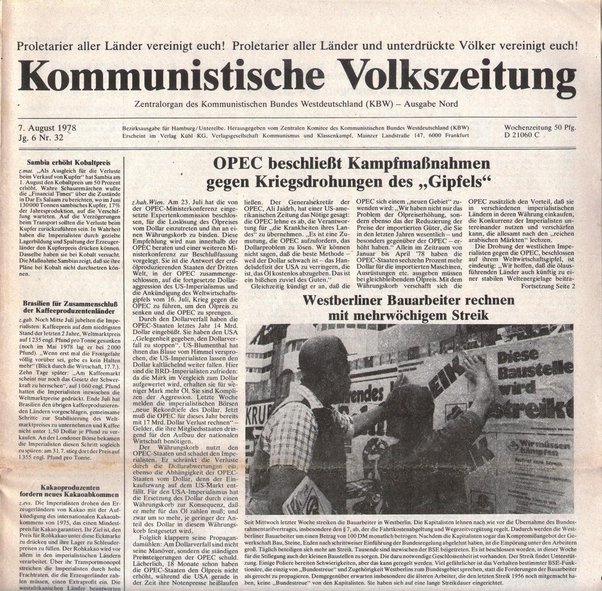 Hamburg_KVZ_1978_32_01