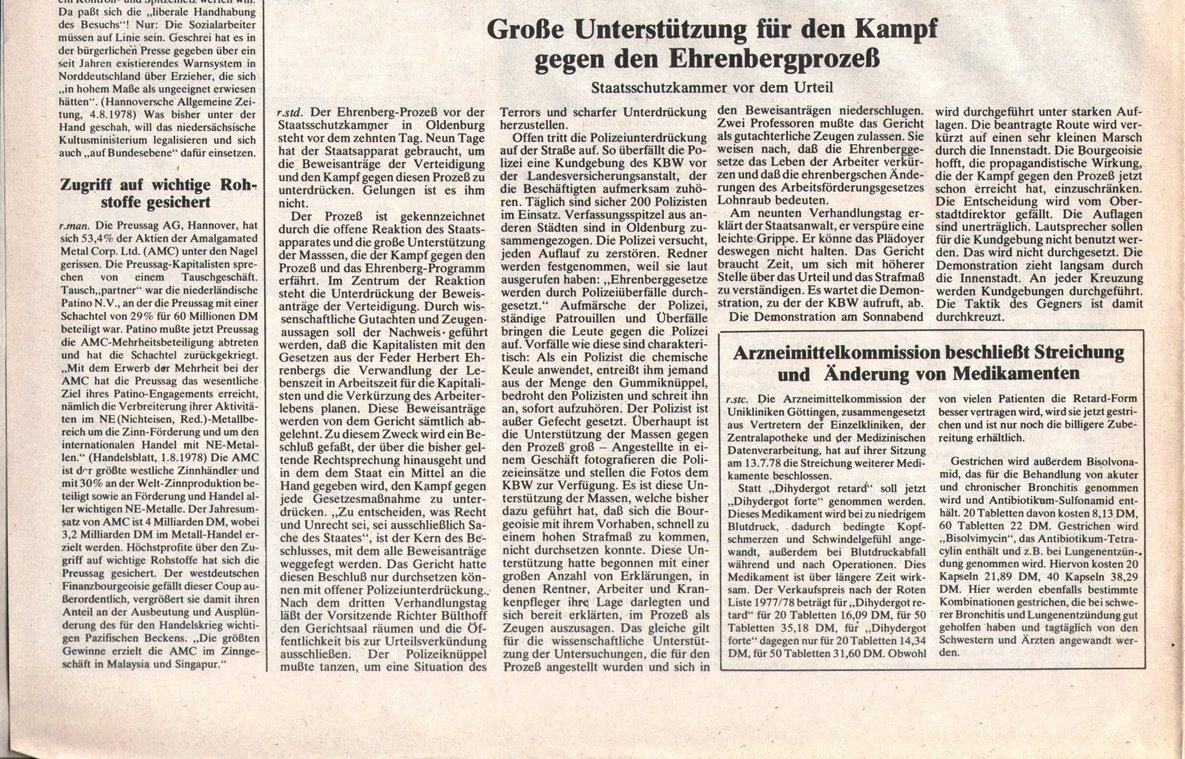 Hamburg_KVZ_1978_32_32