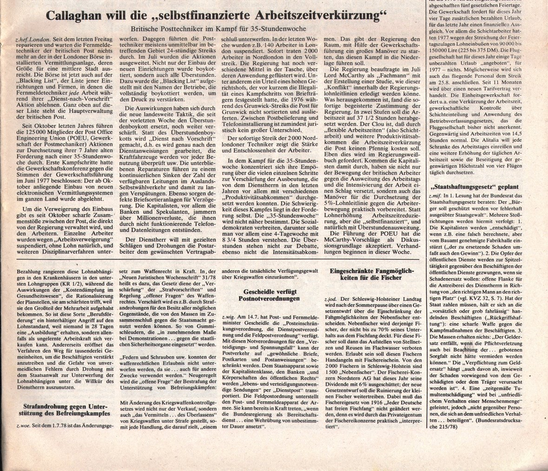 Hamburg_KVZ_1978_33_10