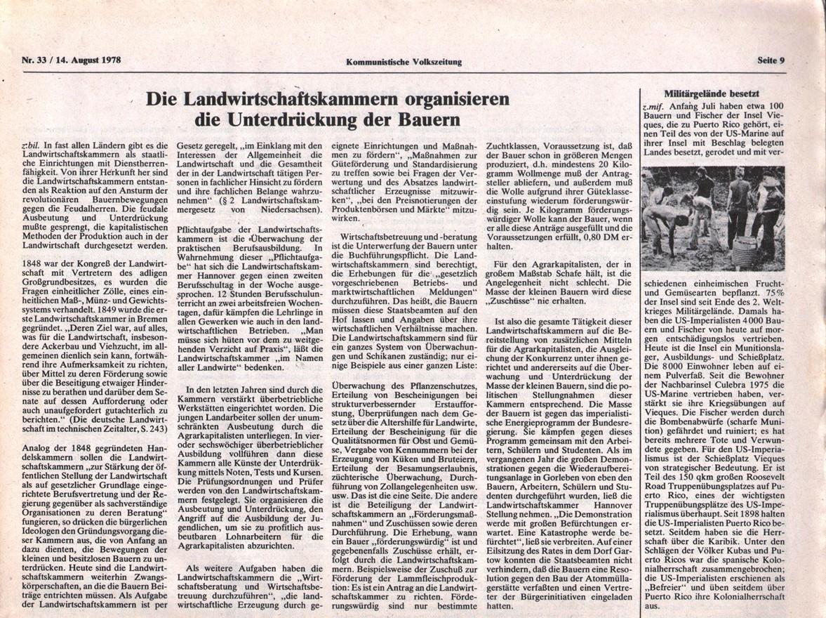 Hamburg_KVZ_1978_33_17