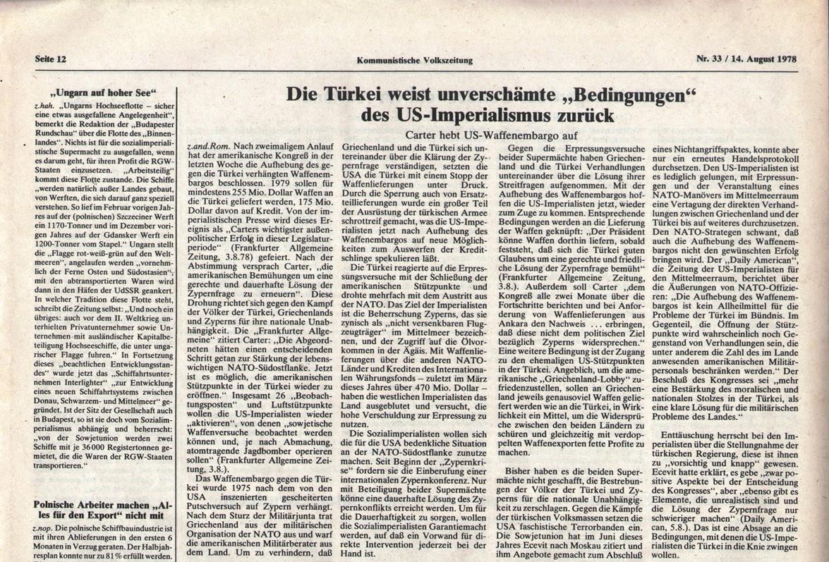 Hamburg_KVZ_1978_33_23
