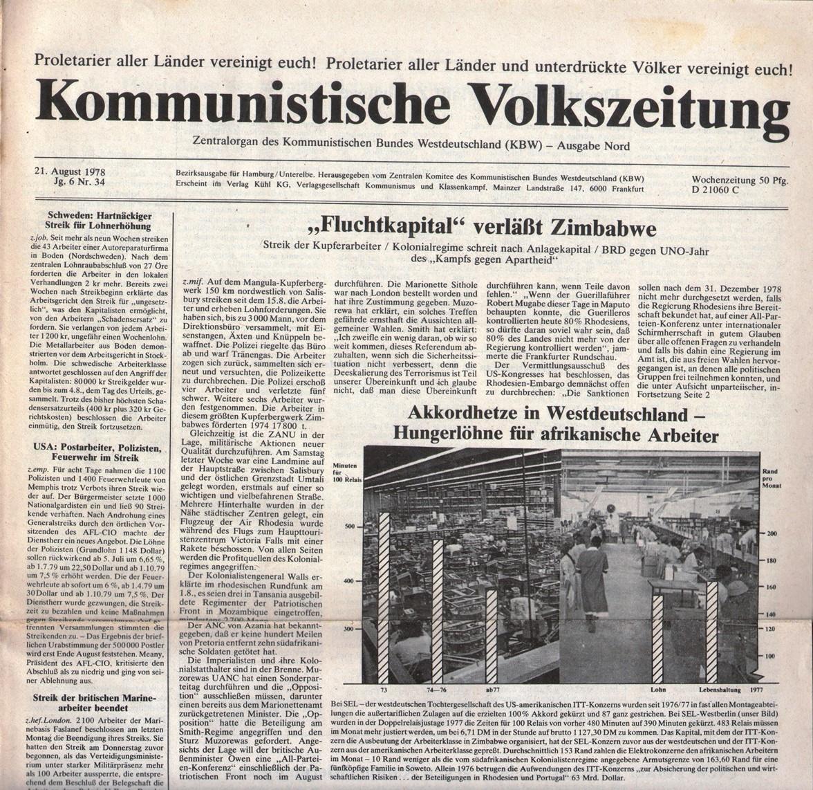 Hamburg_KVZ_1978_34_01