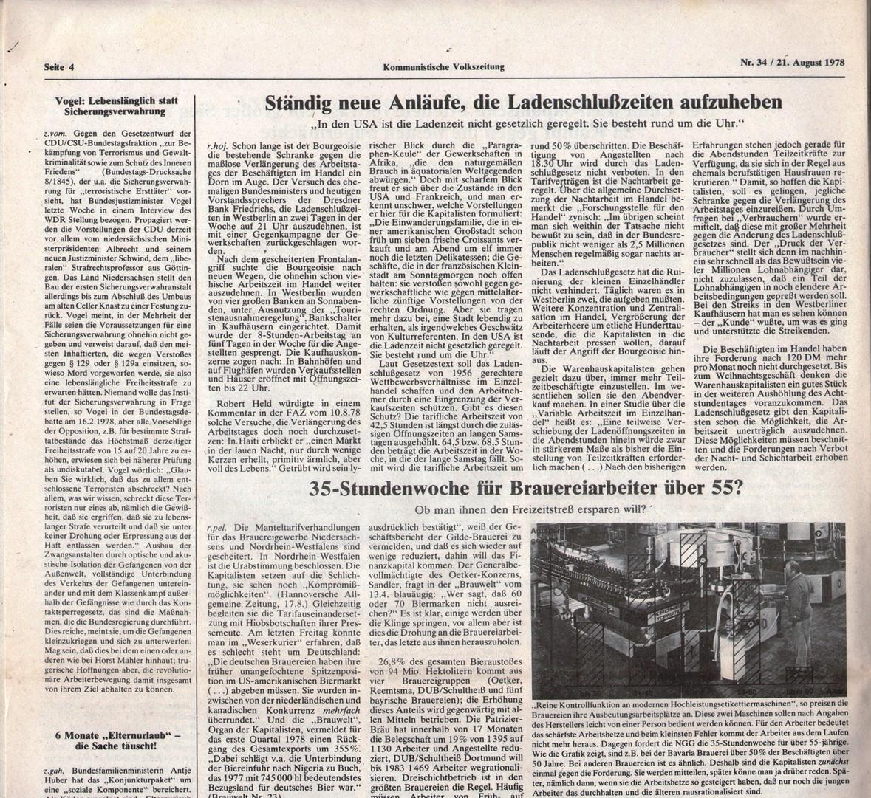 Hamburg_KVZ_1978_34_07