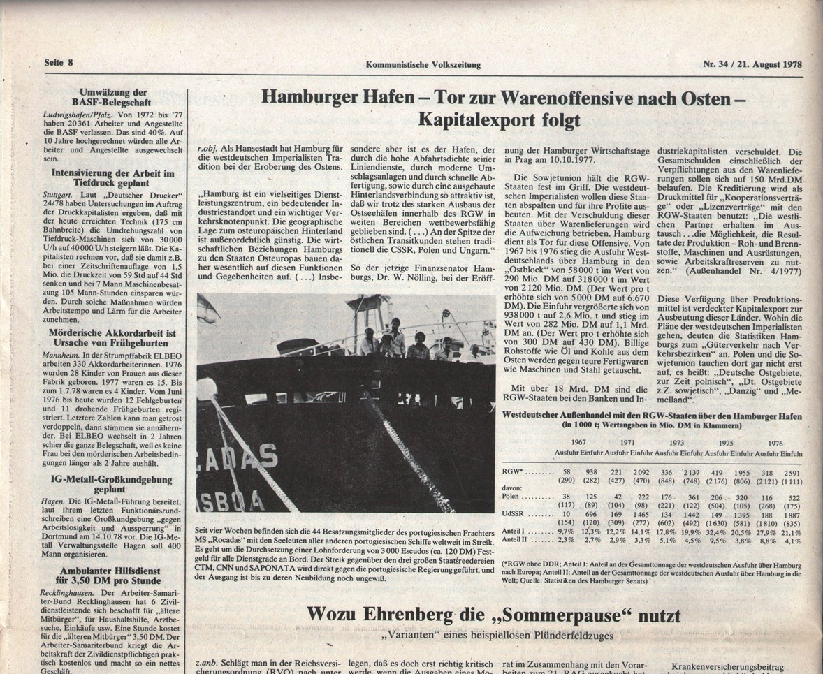 Hamburg_KVZ_1978_34_15