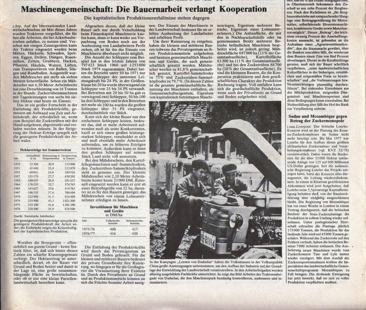 Hamburg_KVZ_1978_34_18