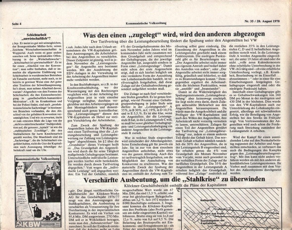 Hamburg_KVZ_1978_35_07