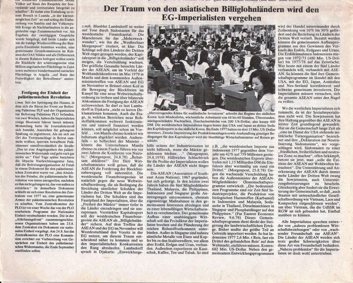Hamburg_KVZ_1978_35_24
