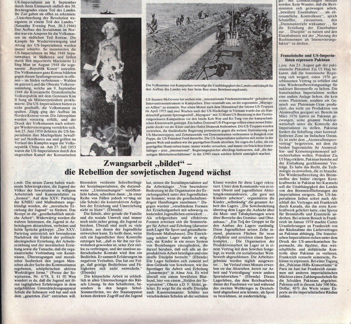 Hamburg_KVZ_1978_36_26